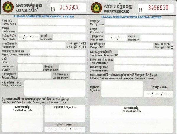 kamboçya giriş-çıkış kartı