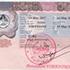laos-vizesi-nasil-alınır